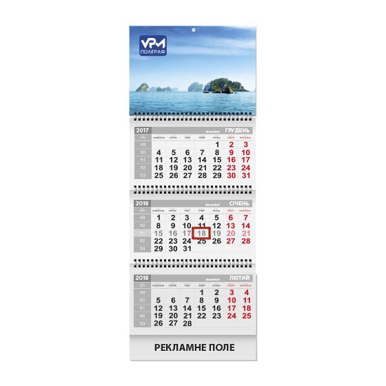 Квартальний настінний календар «Бізнес 2»