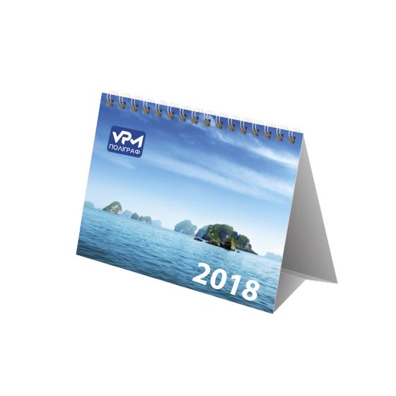 Настільний перекидний календар «Будинок»