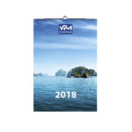 Перекидний настінний календар «12 місяців»