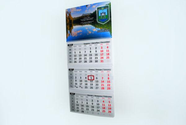 Друк квартальних календарів