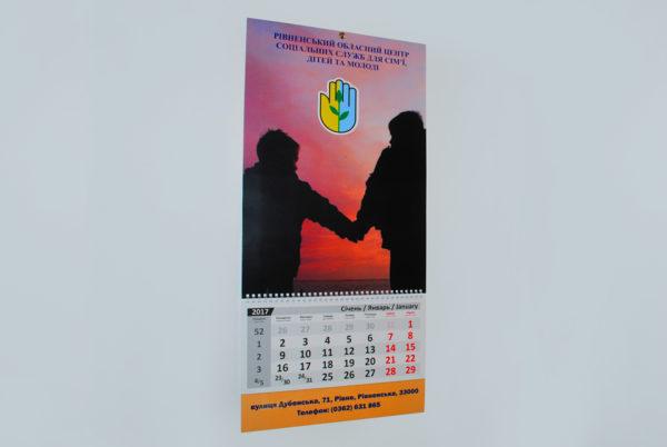 Квартальний календар з рекламою