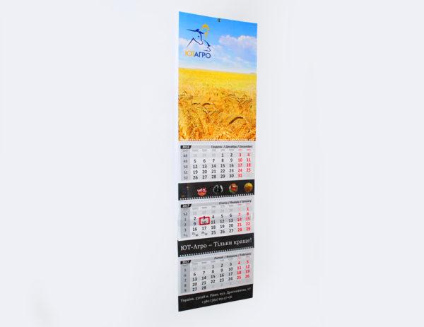 Бізнес календар