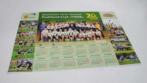 Календар-плакат