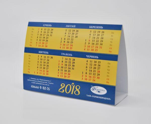 Настільний календар Будиночок