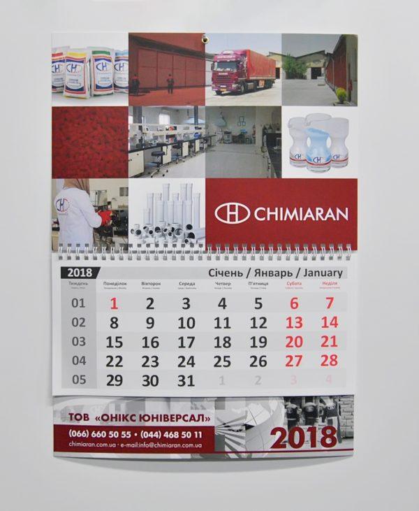 Настінний календар «Економ 1»