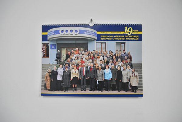 Друк перекидних настінних календарів