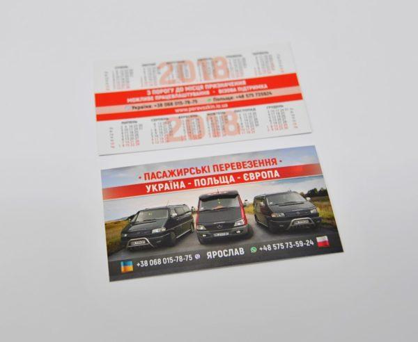 Виготовлення календарів-візиток