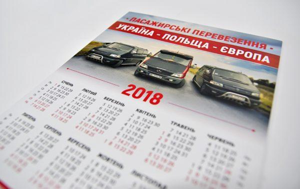 Календар-плакат на замовлення